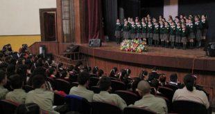 Entonan Himno Nacional 300 estudiantes de primaria y secundaria