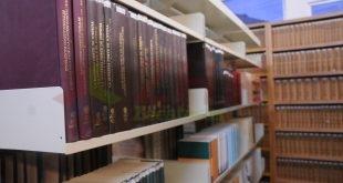 Archivo General del Poder Legislativo es Patrimonio Cultural