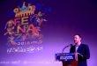 Zacatecas es Deslumbrante, vivámoslo en su Feria Nacional 2018: Gobernador Tello