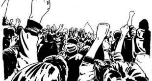 Organizaciones sindicales de educación en Zacatecas exigen diálogo